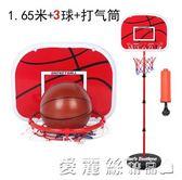 聖誕禮物籃板兒童男孩室內寶寶迷你籃球架可升降籃球框投藍落地式球類玩具 愛麗絲LX