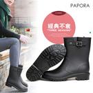 雨靴.時尚極黑俏麗防水雨鞋中筒雨靴【KY...