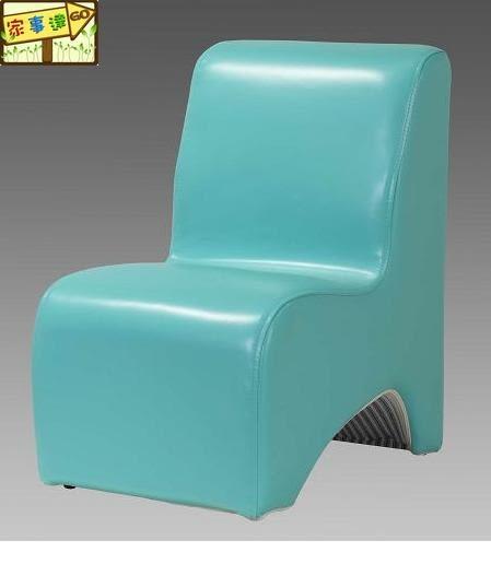 [家事達] TMT-HC-501  L型-皮面沙發椅-藍色 特價
