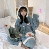 保暖睡衣女-秋冬新款韓風甜美可愛珊瑚絨睡衣睡褲寬鬆休閒家居服套裝女潮 多麗絲