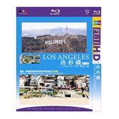 洛杉磯 實境之旅 藍光BD  (音樂影片購)