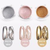 美甲魔鏡粉網紅甲油膠裝飾水波紋指甲亮鏡面銀網路仙女色美甲飾品