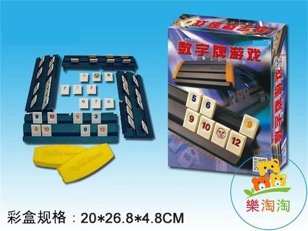 旅行拉蜜 桌遊拉密以色列麻將數字麻將牌桌面聚會遊戲牌【樂淘淘】