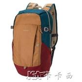 雙肩包旅行運動背包男戶外登山包女學生輕便書包QUBP 卡卡西