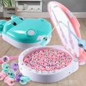 兒童磁性釣魚玩具套裝一至二歲寶寶益智早教三歲小孩智力開發動腦 中秋節全館免運