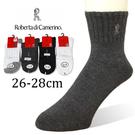 【衣襪酷】Roberta 諾貝達 加大碼休閒棉襪 保證正品 男女襪/船型襪/短襪/短筒襪/學生襪