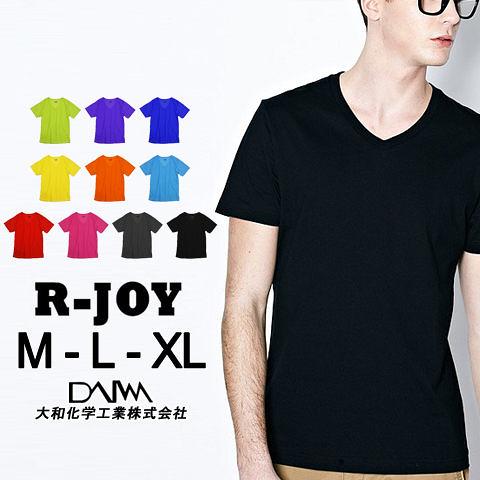 【esoxshop】R-JOY 夏季必備 防臭透氣舒適T-Shirt/V領衫│專業嚴格檢測《短T/短袖上衣/排汗衫》