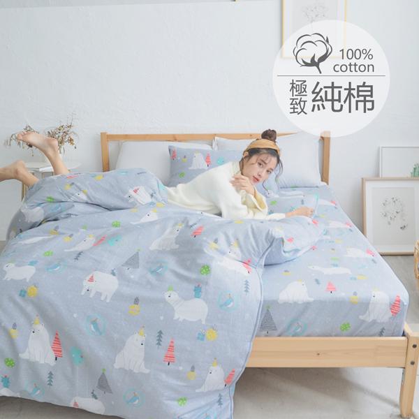[小日常寢居]#B211#100%天然極致純棉6x6.2尺雙人加大床包被套四件組(含枕套)台灣製 床單 被單