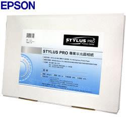 EPSON A3專業半光面相紙45217