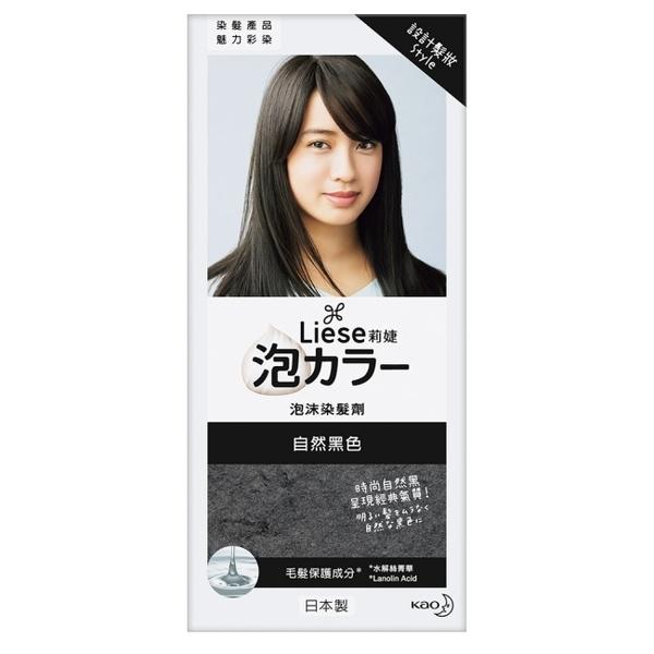 莉婕泡沫染髮劑 自然黑色