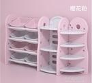小霸龍玩具收納架置物架書架儲物櫃幼兒園寶寶繪本多層整理架 【全館免運】