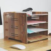 木質辦公桌上桌面收納盒 四層文件架a4紙文件資料架收納架WY【全館八折限時促銷】