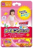 大王GOO.N 戲水專用 紙尿褲(游泳尿布)3入-女生用 M 99元 (現貨8組)