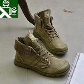 帆布鞋男圓頭高筒復古馬丁靴英倫百搭休閒工裝靴歐美中邦街頭板鞋 居享優品