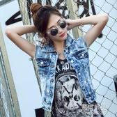 新款牛仔馬甲女短款韓版無袖時尚百搭坎肩破洞修身背心 原本良品