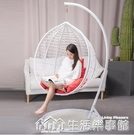 吊籃藤椅單人室內家用陽台吊床懶人吊藍網紅...