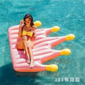 游泳浮床 新款充氣皇冠浮排浮床ins風格水上充氣游泳圈成人坐騎戲水玩具LB16279【123休閒館】