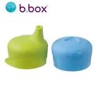 澳洲 b.box 二代矽膠杯套吸管組-海洋系(海洋藍+蘋果綠)[衛立兒生活館]
