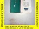 二手書博民逛書店日文書一本罕見戀人以上Y198833