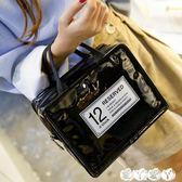 收納包 旅行化妝品收納包PU防水洗漱包韓可愛女士化妝包大容量便攜手提包 【全館9折】