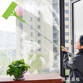 擦玻璃神器家用高樓層雙面搽擦窗器擦窗戶神器清潔器刮水器伸縮桿zzy8037『美鞋公社』