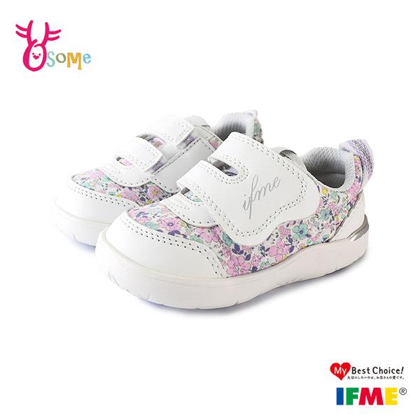 IFME童鞋 寶寶鞋 女童運動鞋 CALIN 氣質碎花 足弓鞋墊 日本機能鞋 運動機能鞋 R7682#白色