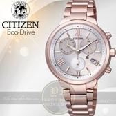 【南紡購物中心】CITIZEN xC系列自信女人光動能鈦金屬腕錶-玫瑰金/35mm FB1332-50A