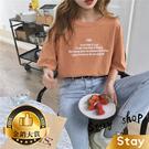 【Stay】韓國休閒字母短袖上衣 短袖t...