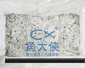 2F4A【魚大俠】FH203宜蘭-特選熟吻仔魚(3kg/箱)