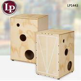 ★LP ★美國大廠 LP-1443 MT BOX 木箱鼓 (美國製)