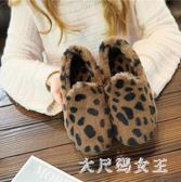 豆豆鞋 秋冬季韓版加絨加厚外穿毛毛鞋羊羔毛平底棉瓢鞋 df9453【大尺碼女王】