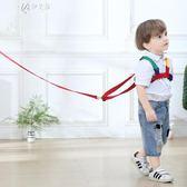 寶寶學步帶嬰兒防走失帶牽引繩兒童防丟繩學走路兩用夏季透氣防勒       伊芙莎