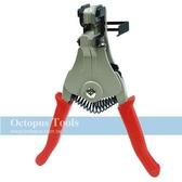 Octopus 自動剝線鉗1.0-3.2mm紅柄B型(511.223)