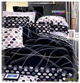 雙人【兩用被套+薄床包】(5*6.2尺)/高級四件式100%純棉雙人『獨特魅力』黑色☆*╮