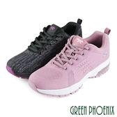 U25-29615 女款運動休閒鞋  雙彩飛線編織LOGO綁帶運動休閒氣墊鞋【GREEN PHOENIX】