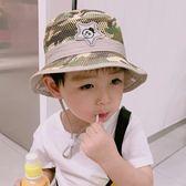 夏季嬰幼兒童帽子男女寶寶盆帽迷彩網帽透氣小孩遮陽防曬帽漁夫帽『新佰數位屋』