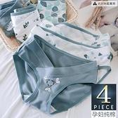 孕婦內褲純棉晚期低腰懷孕期大碼女褲孕產婦通用【貼身日記】