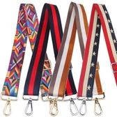 包帶背包肩帶女包包帶子配件帶編織彩色單肩斜挎包加寬包帶
