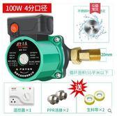 過濾器水泵-名磊暖氣循環泵熱水家用靜音220V小型地暖地熱鍋爐管道泵屏蔽