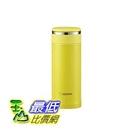 [東京直購] ZOJIRUSHI 象印 不鏽鋼保溫瓶 SM-JB36AZ-YA 360ml 黃色 保溫杯 水壺
