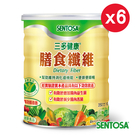 【特價】三多健康膳食纖維350g×6罐~100%水溶性膳食纖維(菊苣纖維)