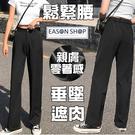EASON SHOP(GW6419)實拍黑色雙口袋腰間鈕釦收腰垂感西裝褲女高腰長褲直筒褲全長十分褲休閒褲寬褲