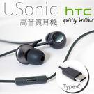 【YUI】HTC Type-C USB-...