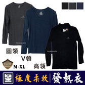 專屬nhyu55賣場下標金安德森發熱衣