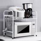 廚房置物架微波爐架子2層落地雙層調料架收納儲物烤箱架廚房用品