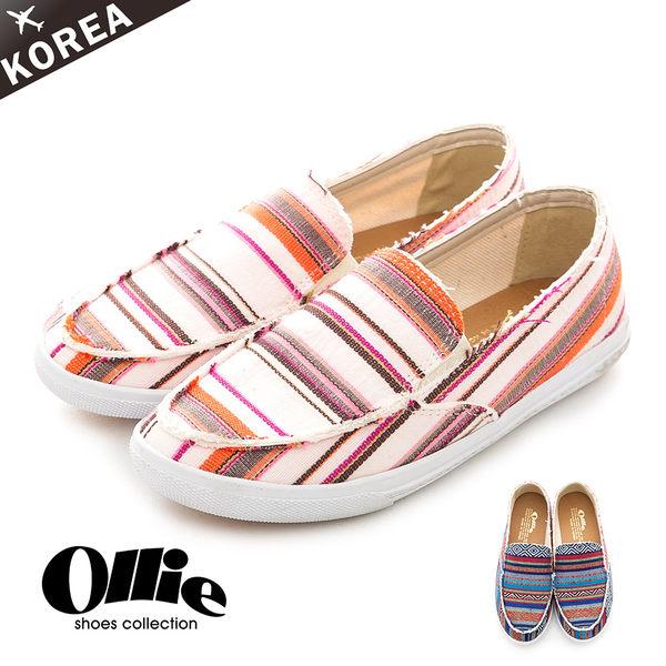 韓國連線條紋休閒鞋