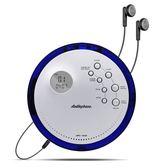 美國Audiophase學生用cd機播放器家用學英語胎教機CD播放機隨身聽 MKS免運