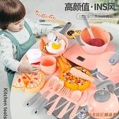兒童過家家玩具做飯廚房仿真廚具套裝火鍋煮飯寶寶女童3一9歲女孩【公主日記】