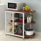 廚房置物架落地微波爐架免打孔多層架多功能省空間儲物架收納碗架 igo 樂芙美鞋