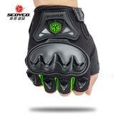 騎士防摔越野四季通用防滑手套夏季戶外騎行裝備 DA3673『毛菇小象』